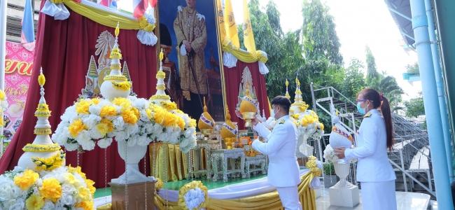 พิธีเฉลิมพระเกียรติ เนื่องในวันเฉลิมพระชนมพรรษาพระบาทสมเด็จพระเจ้าอยู่หัว