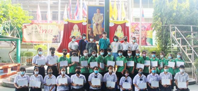 งานวันภาษาไทยแห่งชาติ
